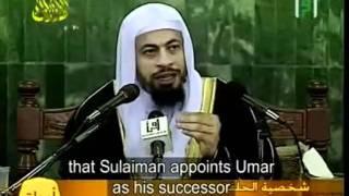 The life of OMAR IBN ABDEL-AZIZ - Shaykh Dr Mohammad Musa Al-Shareef