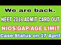 NEET 2018 admit card and case status MP3