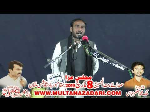 Zakir Azad Hussain Gujjar I  8 March 2019 I Jalsa Zakir Qazi Waseem Abbas