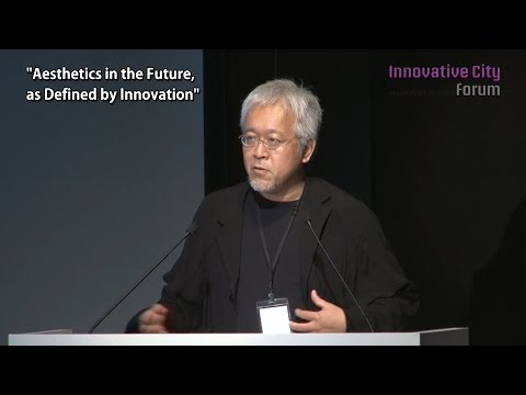 """Kenya Hara - """"Aesthetics in the Future, as Defined by Innovation"""""""