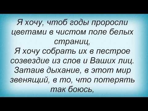Газманов Олег - Камень на дороге