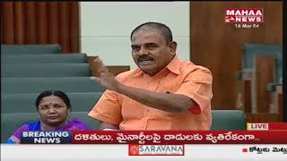 AP Assembly Budget Session 2018 Begins Today | LIVE UPDATES