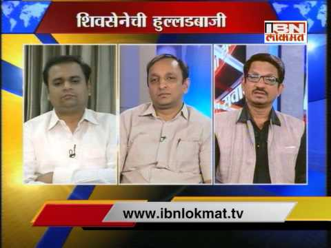 Aajcha Sawal 04 Feburary 14 on Shiv Sena protest against Pak band