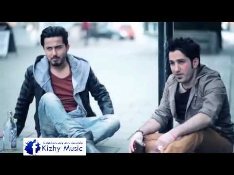 Alan Jamal U Amir Murad video