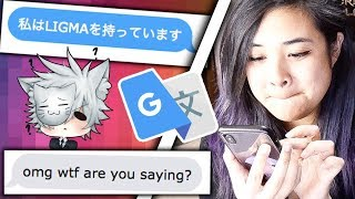 I Used Google Translate to Text my Japanese Boyfriend