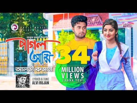 Pagol Ami | Ankur Mahamud Feat Alvi Rujan | Bangla New Song 2018 | Official Video thumbnail