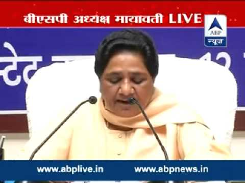 Mayawati asks Centre to withdraw 'anti-farmer' LandBill
