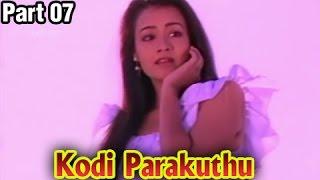 Kodi Parakuthu – 7/12 part - Rajinikanth, Amala - P. Bharathiraja Classic Movie – Full Movie
