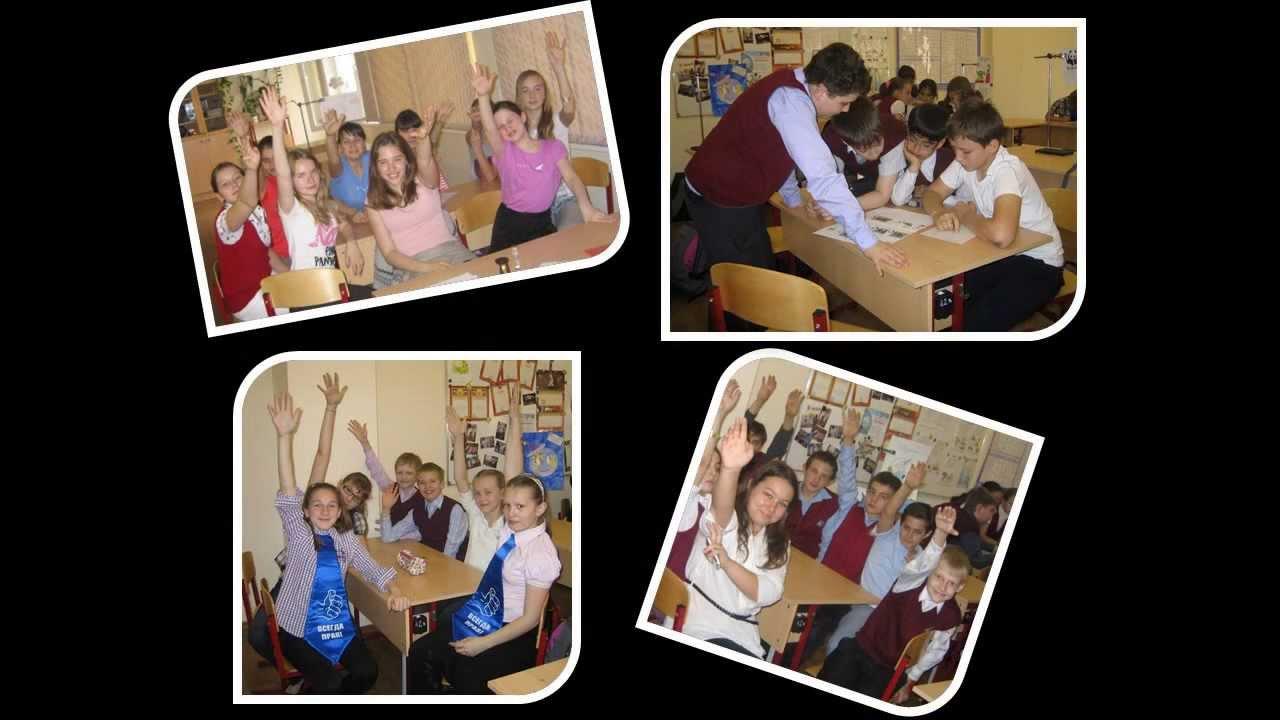 """Презентация для конкурса """"Учитель года 2014"""" Дорожкова Т.Б."""