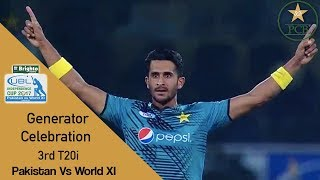 Cutting Out By Hassan Ali   Independence Cup 2017   Pakistan vs World XI