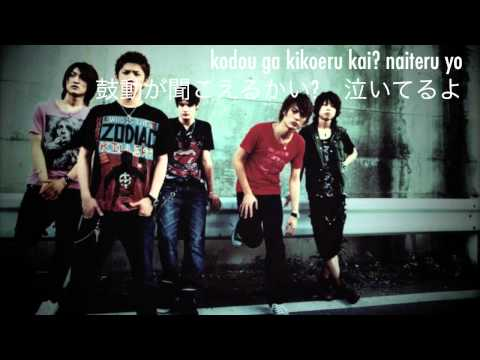 One Ok Rock - And I Know