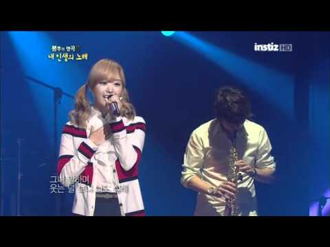 110611 | Ji Eun (Secret) | 친구라는 건 | Immortal Song...