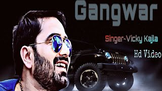 Gangwars Lyrical Video  Vicky kajla  Sumit Goswami