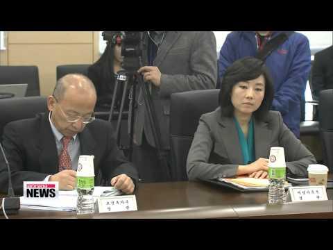 ARIRANG NEWS 20:00  South Korea's top diplomat takes