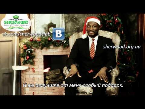 Самое лучшее поздравление С Новым Годом (СМОТРЕТЬ ТОЛЬКО ДЕВУШКАМ!!!)
