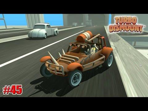 Turbo Dismount АВТОСТРАДА (45 серия)