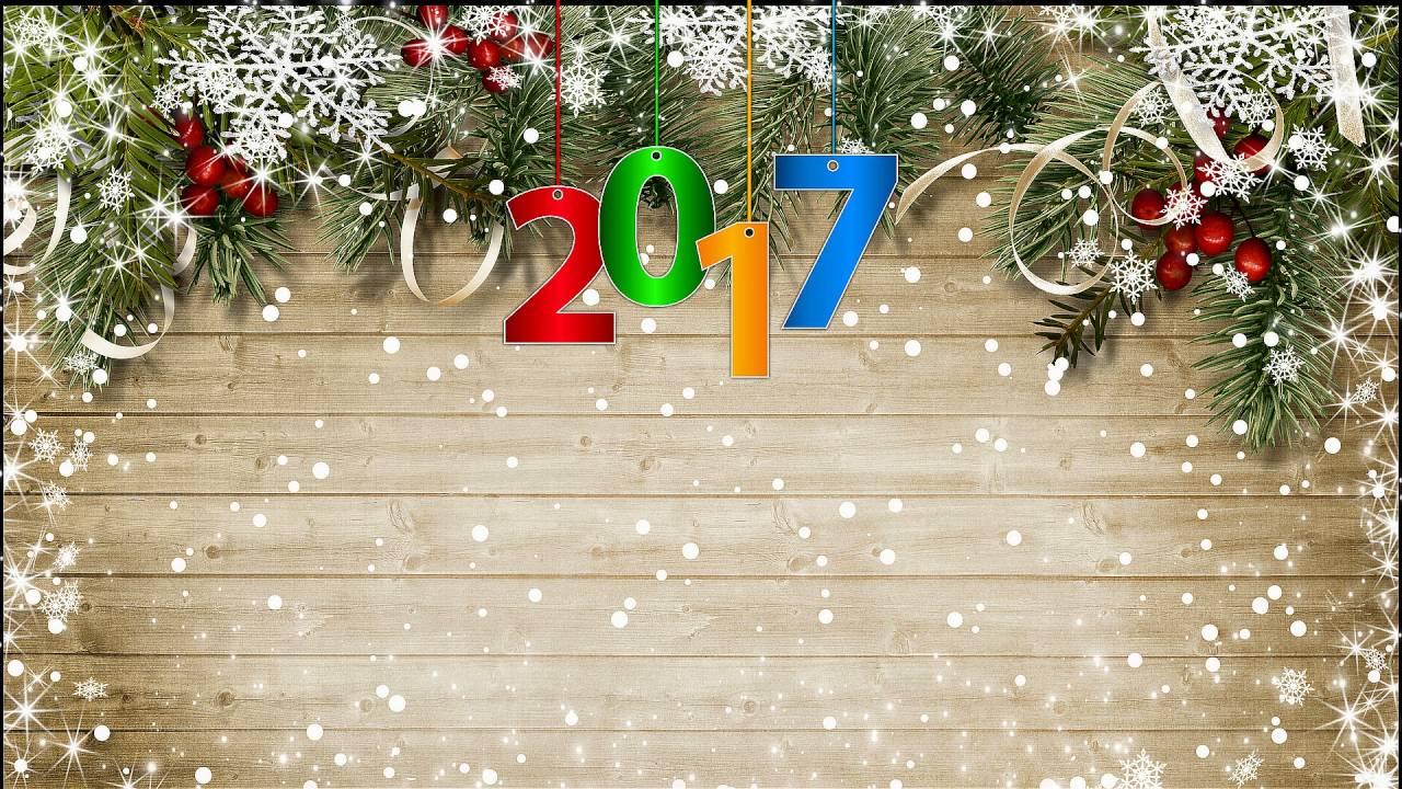 Открытки на новый год 2017  ютуб