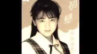 初戀 斉藤由貴 First Love Yuki Saito