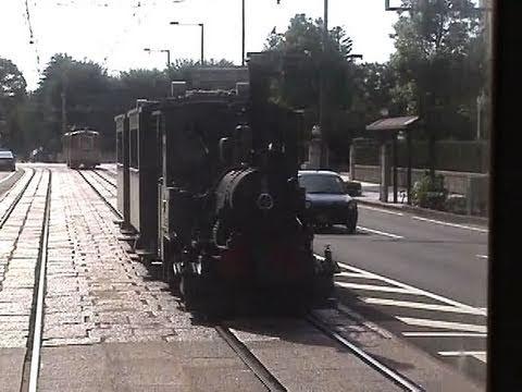 【路面電車】 伊予鉄道・モハ50系 道後温泉-松山市駅 【前面展望】