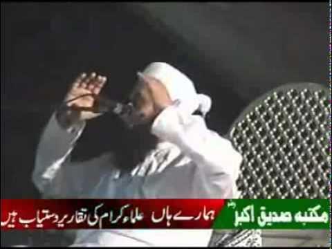 Maulana Tariq Jameel in Arifwala 04(rizwan tahir).mp4