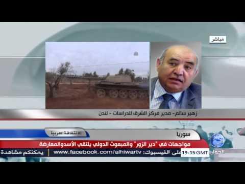 الشيخ زهير سالم يتحدث عن لقاء المبعوث الدولي والاسد والمعارضة