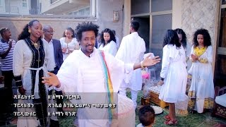 Ze Aman Girmay - Awdeamet /ኣውደኣመት (Official Music Video) New Ethiopian Music 2017