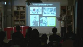 Seed's Story_ Yunmyeong Oh at TEDxSejongU