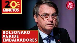 O Dia em 20 Minutos (17.07.19) - Bolsonaro agride embaixadores