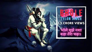 download lagu Latest Hindi Rap Song 2016  Bhole  Tylon gratis