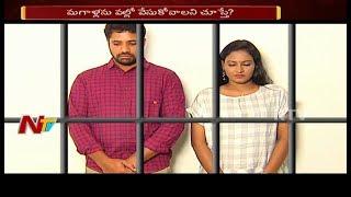 అందాన్ని ఆయుధంగా చేసుకొని పోలీసులనే ట్రాప్ చేసిన ఖిలాడీ లేడీ || Aparadhi Full Video