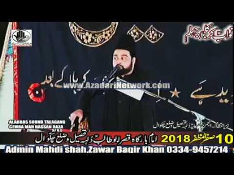 Allama Hamid Sultani  || Majlis 10 Safar 2018 Dulha ||