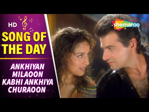 Akhiyaan Milaoon Kabhi - Raja Songs - Madhuri Dixit - Sanjay Kapoor - Udit Narayan - Alka Yagnik