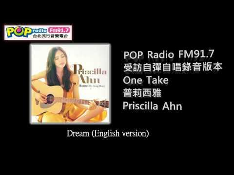 Priscilla Ahn @ POP Radio FM 91.7 Taipei, Taiwan / POP Radio 91.7 普莉西雅專訪自彈自唱錄音