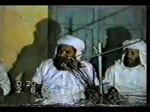 Allama Ahmad Saeed Khan Maultani (tauheed) 4/6