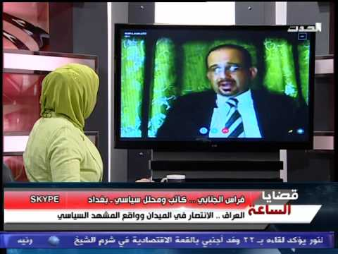 Media and civil activist Firas al-Janabi channel event of Baghdad on 03/13/2015