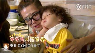 Sleepy Haohao - อิ่มทีไรง่วงทุกที หลับไปกินไปทุกEP. จริงๆ (Let Go of My Baby)