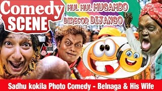 Vajrakaya   Sadhu kokila  Photo Comedy - Belnaga & his Wife Comedy Scene