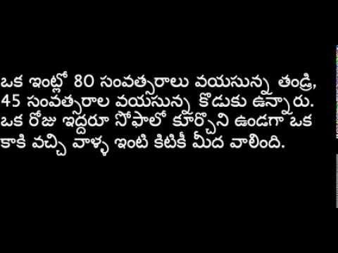 Telugu Neethi Kathalu #2 - YouTube