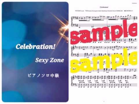 Zone Sexy Video 107