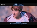 BTS - Not Today (Indo Sub) [ChanZLsub]