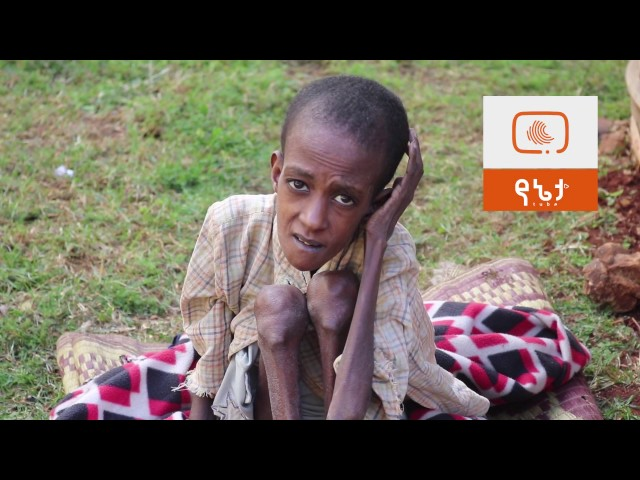 Sad Story Of Ethiopian Girl
