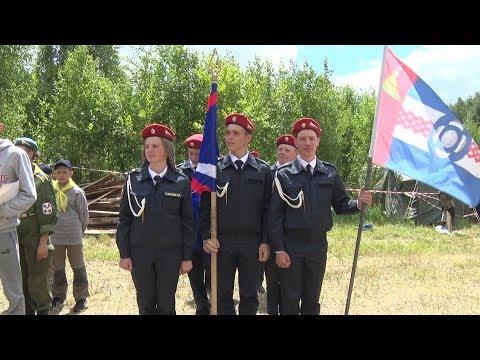 Десна-ТВ: День за днем от 09.07.2019
