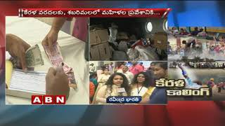 Telangana Malayalam Association helps Kerala flood victims