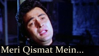Meri Qismat Mein Tu Nahin Shayad Kyon Tera Intezaar Video Song from Prem Rog