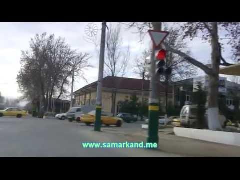 Улицы Самарканда февраль 2013 - ул. Гагарина (Часть 2)