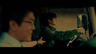 Download Okja but it's just Choi Woo Shik Mp3/Mp4