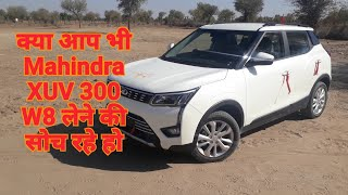 New Mahindra XUV300 W8 full review.Drive test and music gps mileage and many more.