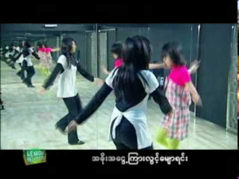 Myanmar Hip Hop Song: Hip Hop Ko Kyite Tae So video