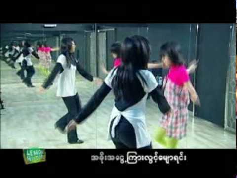 Myanmar Hip Hop Song: Hip Hop Ko Kyite Tae So video