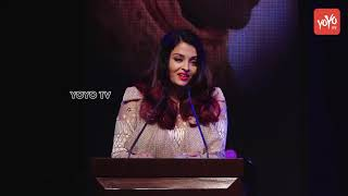 Aishwarya Rai Bachchan Emotional Speech | Breast Cancer | Bollywood